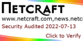 Netcraft is Audited by Netcraft